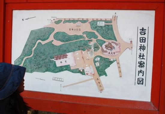 吉田山 案内図