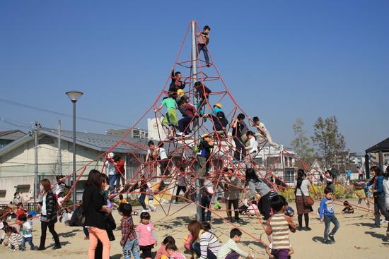梅小路公園 遊具